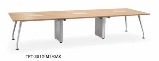 アイコ TPTテーブル 幅3600 会議用テーブル ケーブル収納ボックス コードホール付き