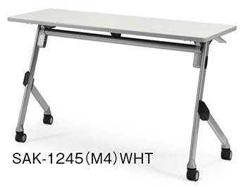 アイコ SAKテーブル 会議用テーブル 棚なし パネルなしタイプ W1200×D450