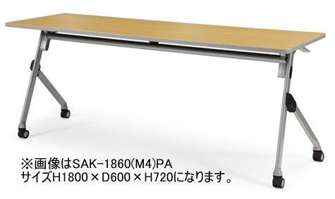 アイコ SAKテーブル 会議用テーブル 棚なし パネルなしタイプ W2100×D600