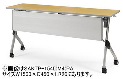 SAKTPテーブル ミーティングテーブル 棚付き パネル付きタイプ アイコ W1500×D600