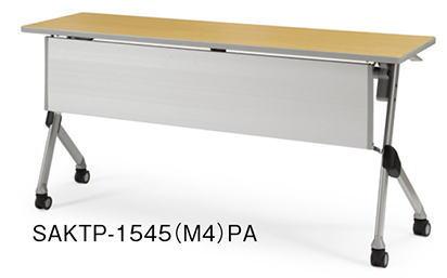 アイコ SAKTPテーブル 会議用テーブル 棚付き パネル付きタイプ W1500×D450