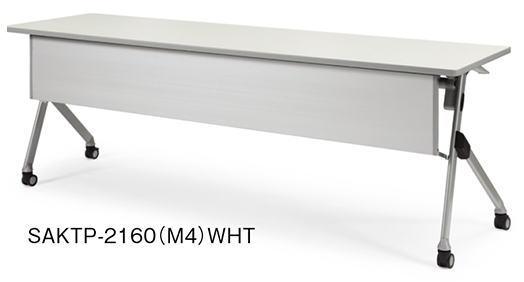 アイコ W2100×D600 SAKTPテーブル ミーティングテーブル 棚付き パネル付きタイプ
