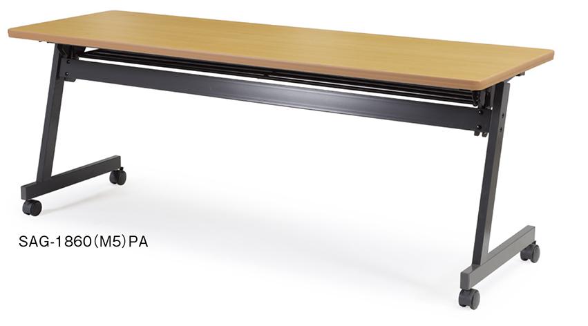 アイコ W1800×D600 SAGテーブル ミーティングテーブル 棚付き パネルなしタイプ