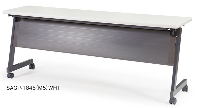 AICO SAGPテーブル W1800×D450 ミーティングテーブル 棚付き パネル付きタイプ