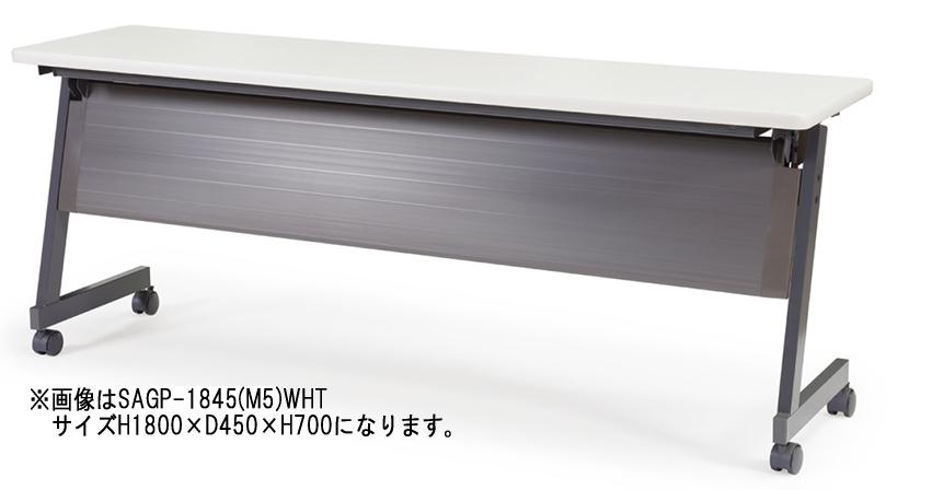 SAGPテーブル W1800×D600 ミーティングテーブル 棚付き パネル付きタイプ AICO
