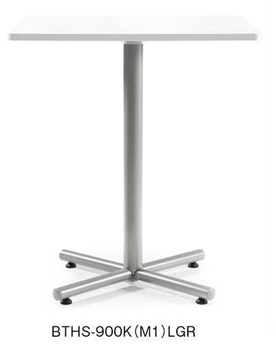 アイコ BTHSテーブル 会議用テーブル シルバー塗装 ハイテーブルH1040mmタイプ W900×D900