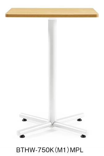 BTHWテーブル W750×D750 会議用テーブル AICO ホワイト塗装 ハイテーブル H1040mmタイプ
