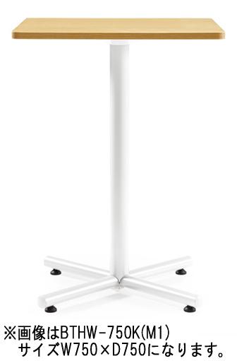BTHWテーブル ミーティングテーブル ホワイト塗装 アイコ ハイテーブル H1040mmタイプ W900×D900