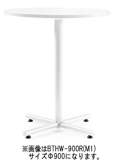 H720mmタイプ シルバー塗装 BTWテーブル アイコ 会議用テーブル Φ900