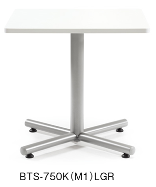 アイコ BTSテーブル 会議用テーブル シルバー塗装 H720mmタイプ W750×D750