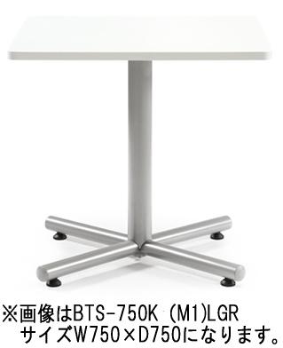 アイコ BTSテーブル 会議用テーブル シルバー塗装 H720mmタイプ W900×D900