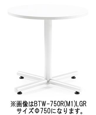アイコ BTWテーブル 会議用テーブル シルバー塗装 H720mmタイプ Φ900