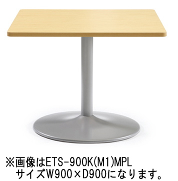 ETSテーブル アイコ 会議用テーブル シルバー塗装 H720mmタイプ W750×D750