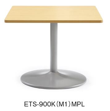 アイコ ETSテーブル 会議用テーブル シルバー塗装 H720mmタイプ W900×D900