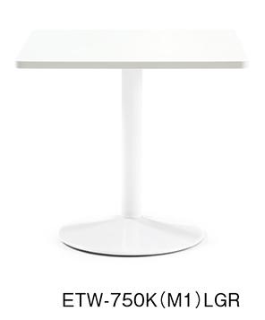 アイコ ETWテーブル 会議用テーブル ホワイト塗装 H720mmタイプ W750×D750