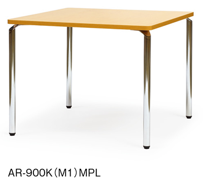 アイコ ARテーブル 会議用テーブル クロームメッキ H700mmタイプ W900×D900