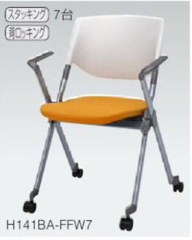 会議用イス OKAMURA リータ2チェア 肘つき キャスタータイプ