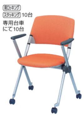 okamura リータ キャスター付きミーティングチェア 肘付き背カバー付き
