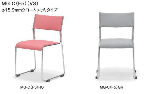 MG-C/MG-T SH450ミーティングチェア クロームメッキタイプ アイコ