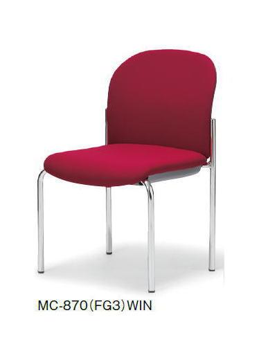 【18%OFF】 アイコ MC-800シリーズ MC-800シリーズ 丸背タイプ アイコ 肘なしキャスターなしクロームメッキタイプ, 生活オアシス:13afb323 --- bibliahebraica.com.br