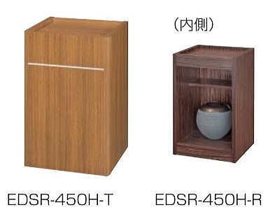 TOYO EDSR型 花台 W450×D450×H702 新品