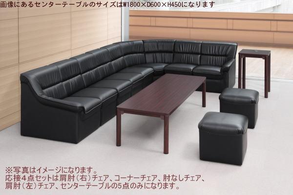 【新品】アイコ☆プリーダ コーナータイプ応接5点セット