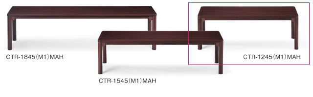 応接用 CTRテーブル センターテーブル【新品】W1200×D450×H450 アイコ