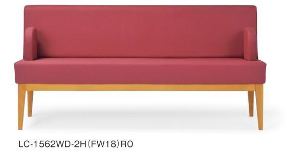 【新品】AICO ソファーW1510【布張り】