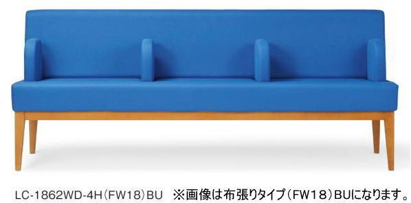 【新品】AICO 3人用ソファー【ビニールレザー】