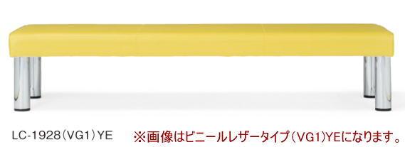 AICO ロビーチェア【布張り】背なしタイプ W1800