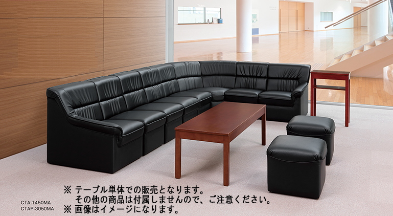 応接用 CTAPテーブル AICO 電話台【新品】W500×D300×H700