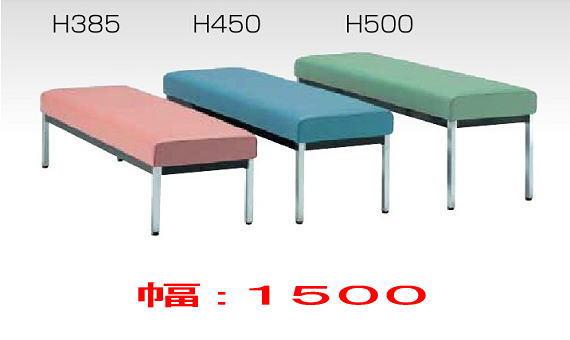 W1500【ビニールレザー張り】ロビーチェア MC-1800 背無しタイプ