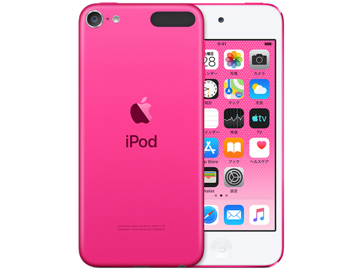 APPLE iPod touch MVHY2J/A [128GB ピンク]【お取り寄せ商品(3週間~4週間程度での入荷、発送)】