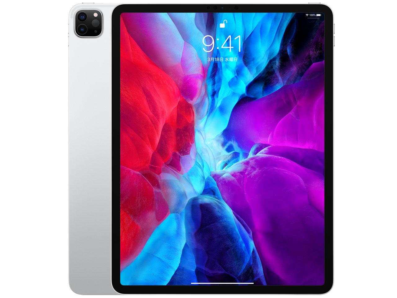 Apple iPad Pro 12.9インチ 256GB MXAU2J/A [シルバー]【お取り寄せ(メーカー取り寄せ/予約受付中)】※2ヶ月以上