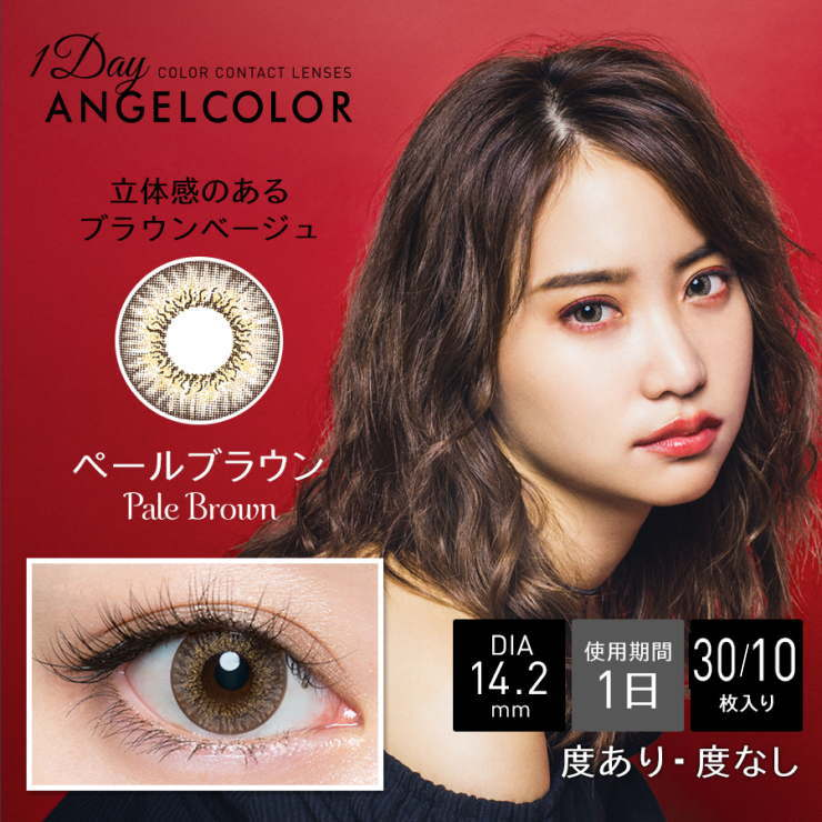 Modic wander once without / degree and 30 sheet Yamamoto yuuki-Chan produced by Angel color modding degrees and is advanced and 30-pale brown spot light grey popular half of nudity of Caracol