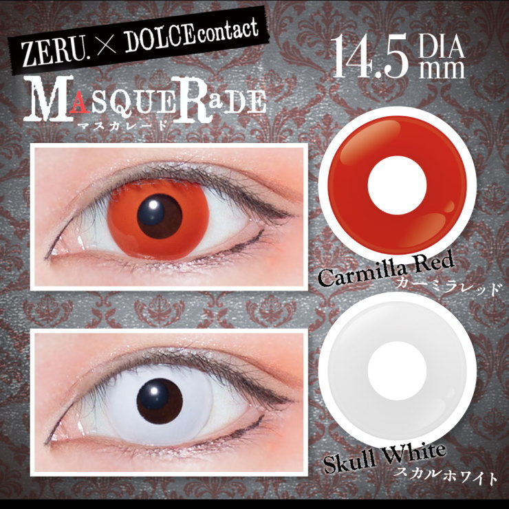 26e1bffe219 ZERU. The car Mira red scull white-collar contact (Halloween red eyes white  of the eye devil Brad skeleton skeleton zombie) white colored contact lens  red ...
