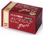 メシマピュア 30包×3箱(エルエスコーポレーション)