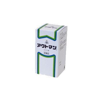 【あす楽対応】アクトマン 450錠【第2類医薬品】