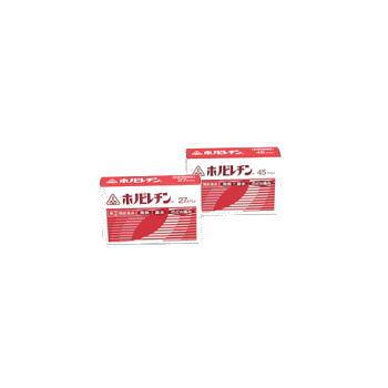 ホノピレチン45カプセル4箱【第(2)類医薬品】 【あす楽対応】あす楽対応