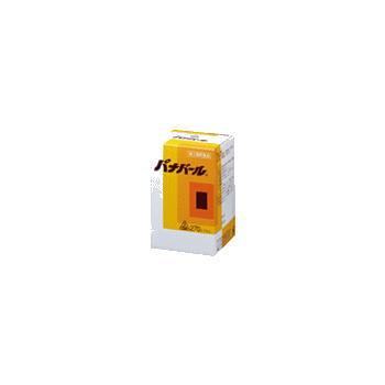 【あす楽対応】パナパール150カプセル3箱【第3類医薬品】