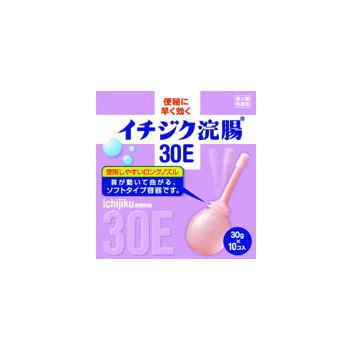イチジク浣腸30E(30g×10個)15箱セット【第2類医薬品】