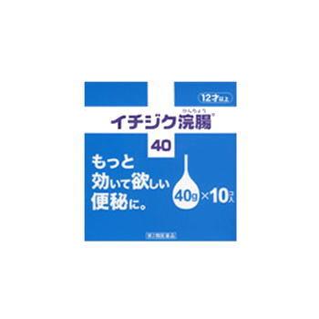 イチジク浣腸40(40g×10個)15箱セット【第2類医薬品】