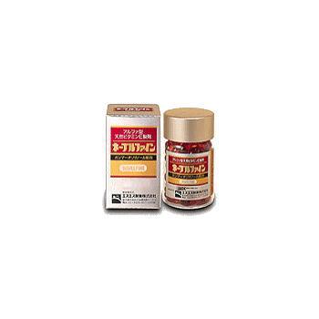 あす楽対応【】ネーブルファイン300カプセル4箱【第3類医薬品】