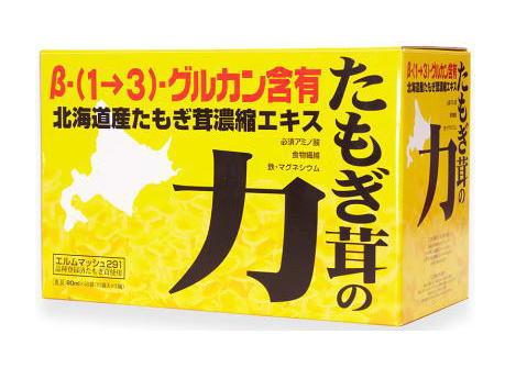 【たもぎ茸の健康食品】バイオゴッドゴールド 80ml×30袋【2箱セット】