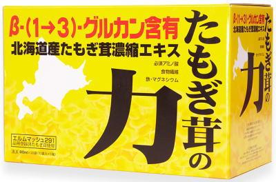 【正規販売店だからお届け出来る安心!】たもぎ茸の力(8ml×30袋)