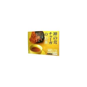 【毎日の健康にチャーガのお茶を!】神の茸チャーガのお茶(2g×30包)2箱セット