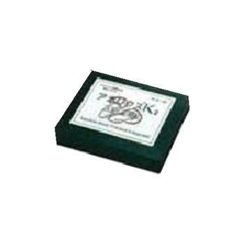 アガリクスK2 3g×66袋 2箱セット