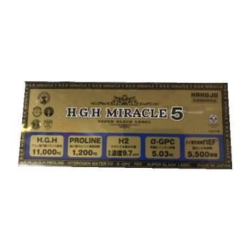 【H.G.H PROLINEのバージョンアップ商品】【あす楽対応】H.G.H MIRACLE 5(ミラクルファイブ)17g×31袋入 (エイチジーエイチ)アミノ酸含有食品 プロリン(医療機関専売品)