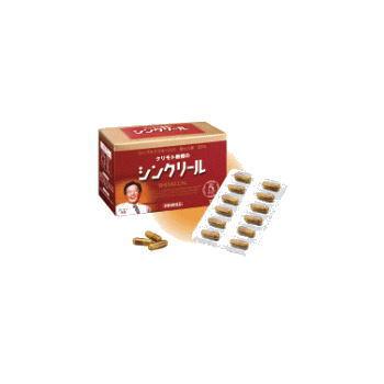 【ルンブルクスルベルス含有食品】シンクリール120カプセル