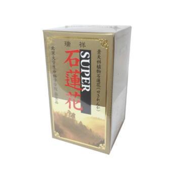 【最近気になり始めたら】ナカトミ スーパー石蓮花(せきれんか)180粒2本セット